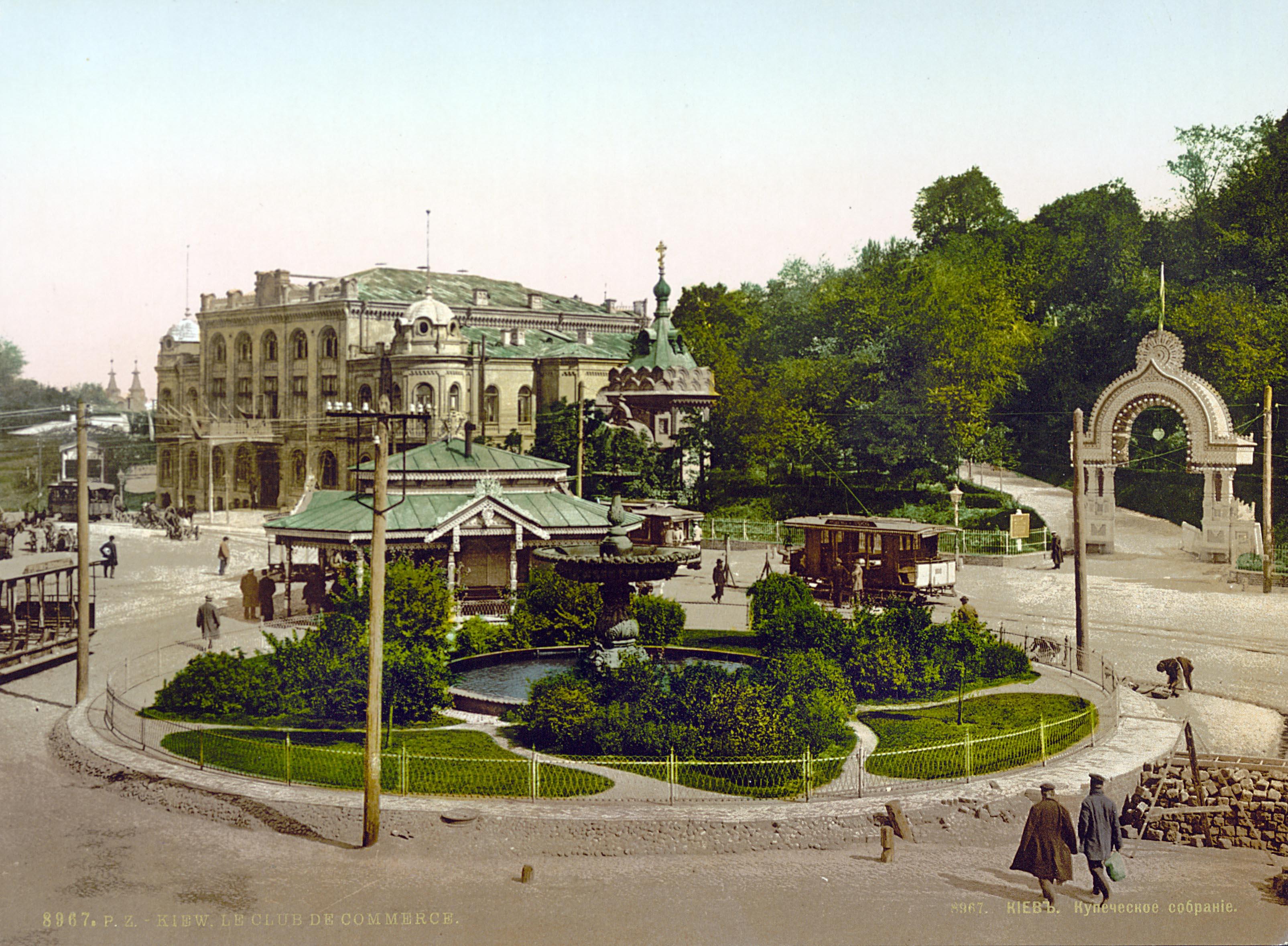 Фото старого города киева 2