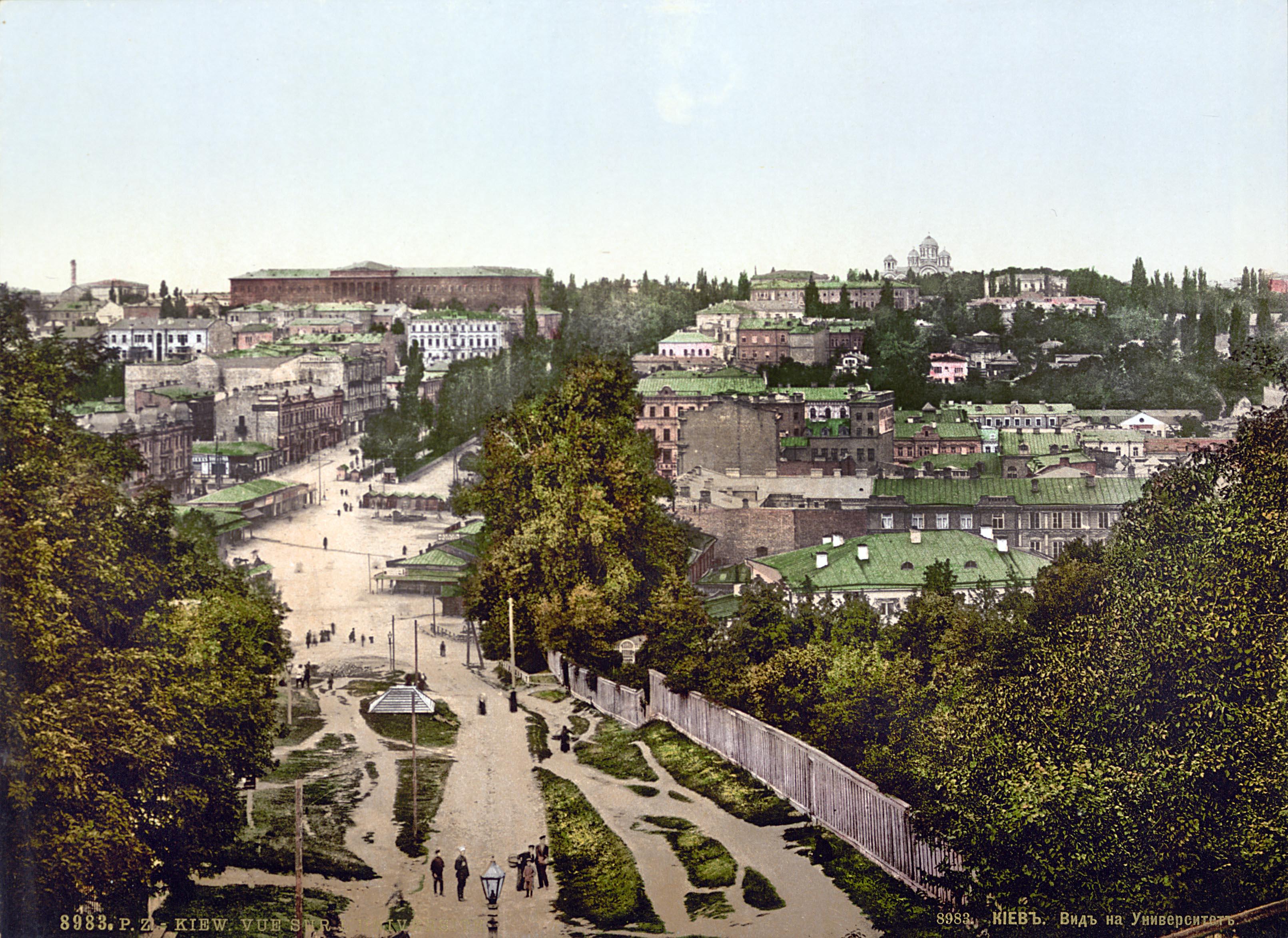 Фото старого города киева 6