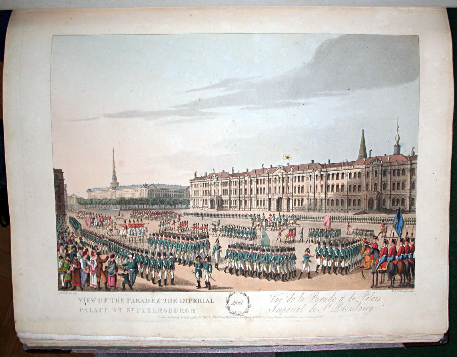 Антикварные открытки в санкт-петербурге