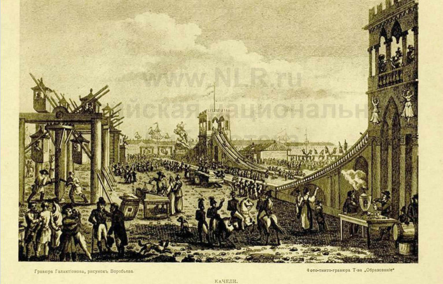 Досуг санкт петербург 4 фотография