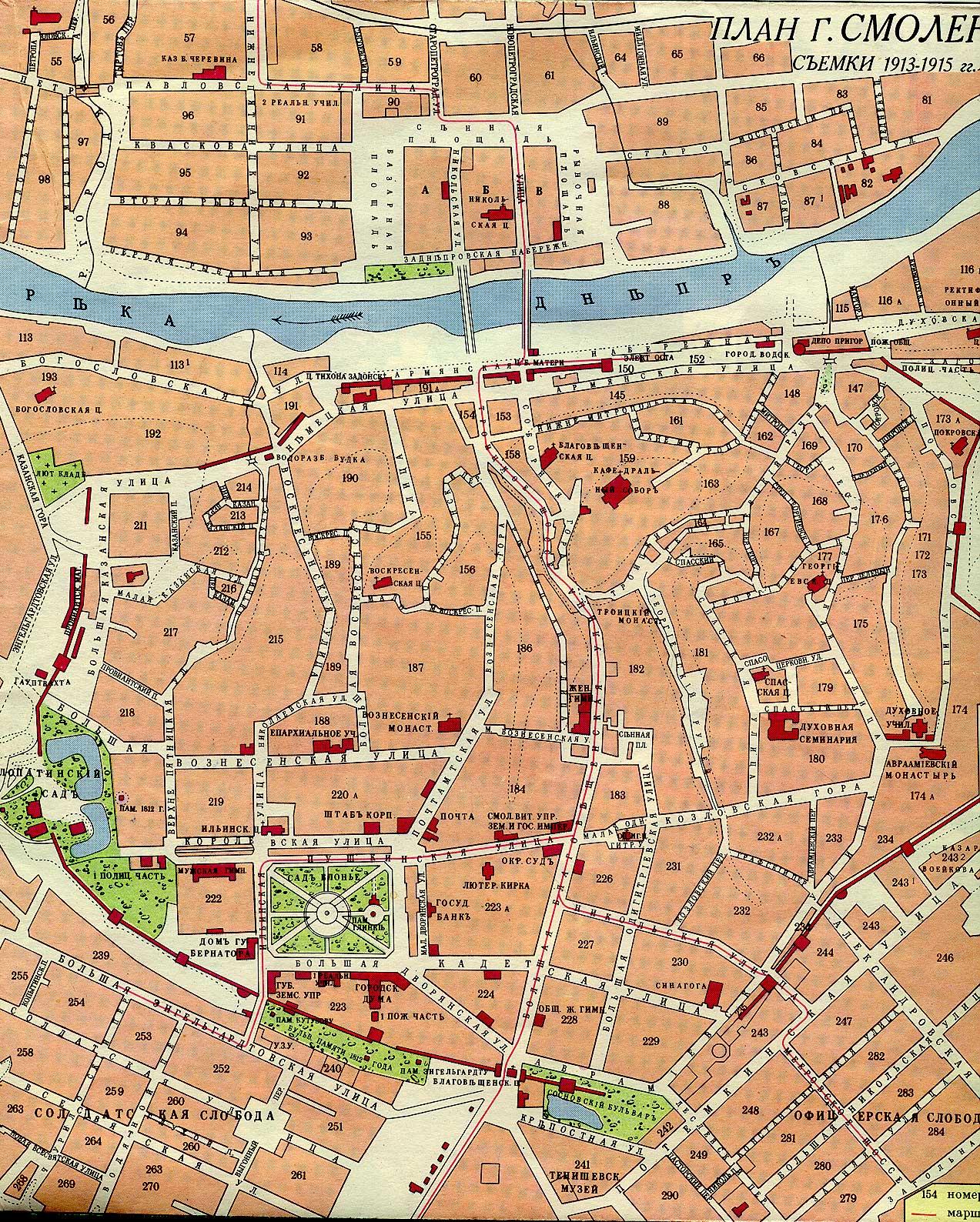 План Смоленска 1913-1915 года